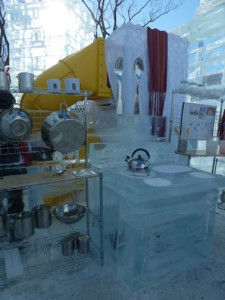 Bonhomme's ice stove. Great for baked Alaska!