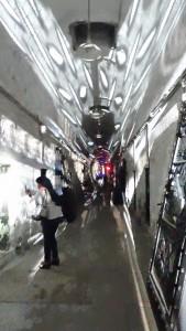 terrortunnel