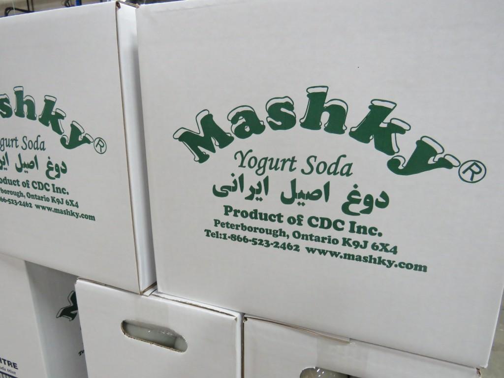 PersianMashky